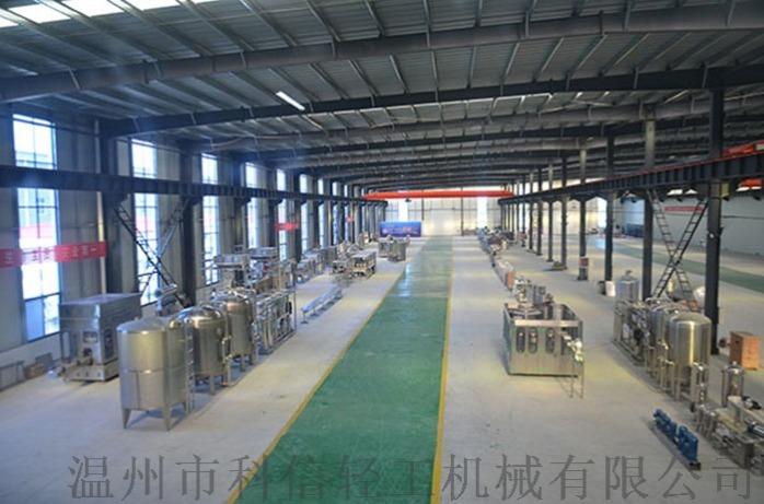 新品:瓶装果汁饮品生产线 果汁饮料机械58052912