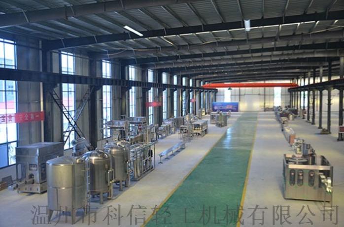 新品:瓶装果汁饮品生产线 果汁饮料机械58052932