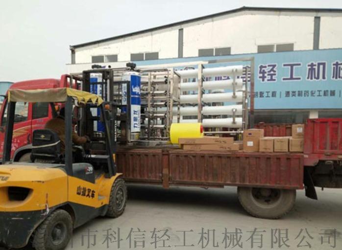 西平:全自动火龙果饮料加工设备 成套果汁饮料设备58045942