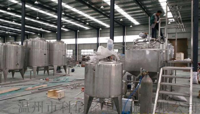 蓝莓果酒生产线-中型果酒生产线工艺流程58257962