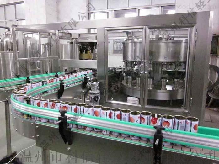 西平工厂:全自动蓝莓饮料加工设备 果汁饮料成套设备58166462