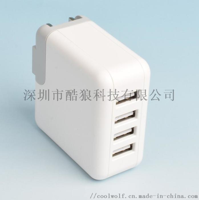 5V4.8A 四USB美規智慧手機充電器761895742