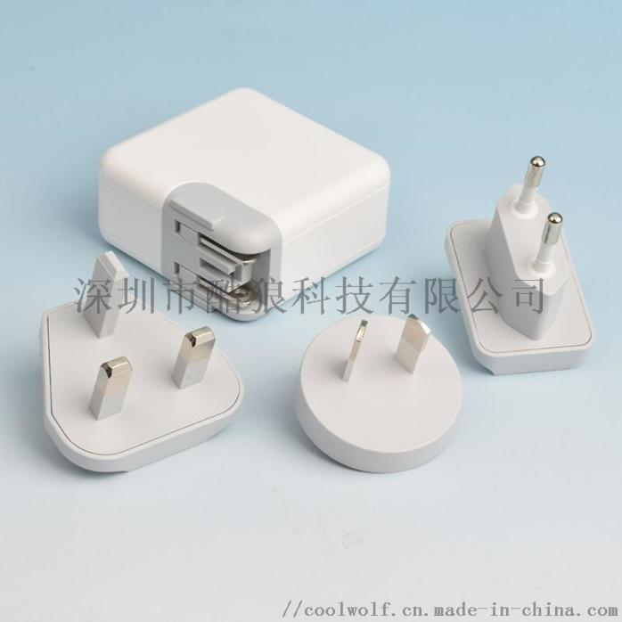 5V4.8A 四USB美規智慧手機充電器761895772
