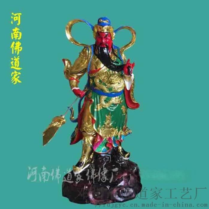 玻璃鋼佛像韋陀尊者廠家 伽藍菩薩樹脂佛像 佛道家762035782
