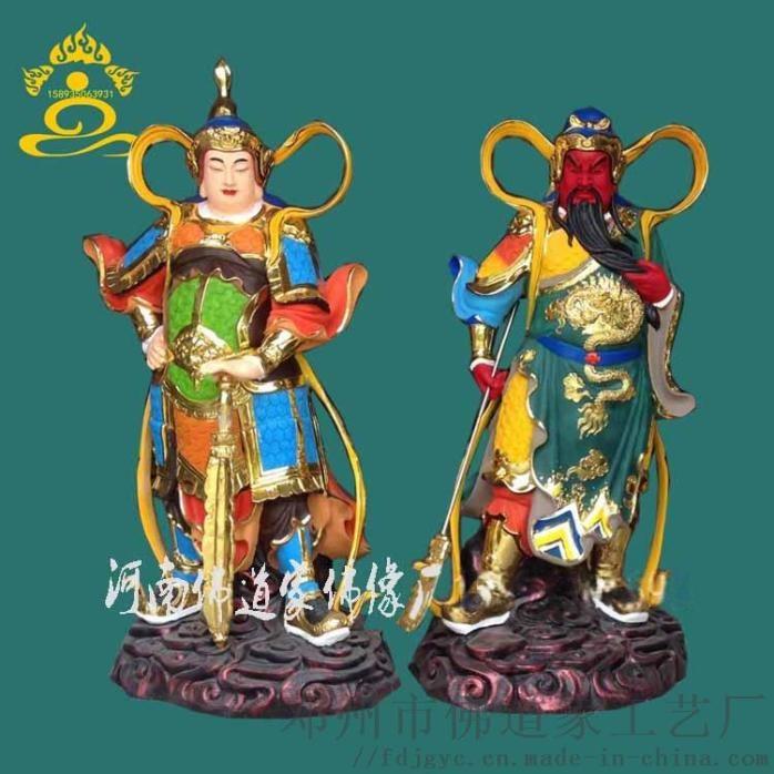 玻璃鋼佛像韋陀尊者廠家 伽藍菩薩樹脂佛像 佛道家762035752