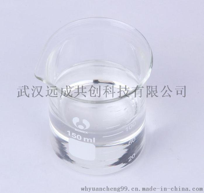 异戊酸苄酯99%103-38-8香料原料现货58325815