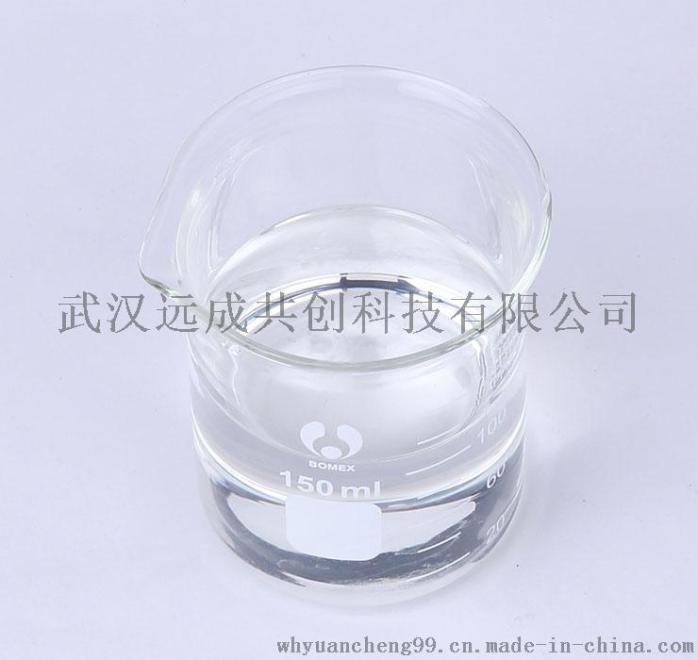 异戊酸苄酯99%103-38-8香料原料现货58325805