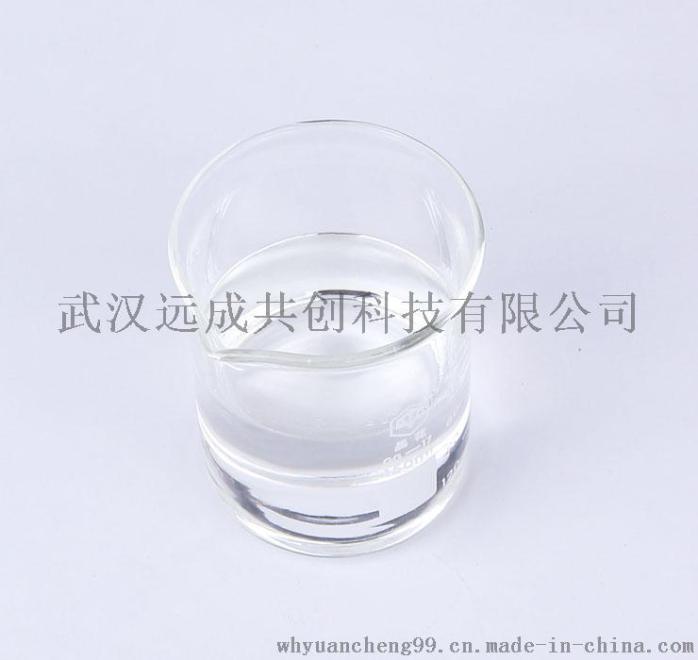 异戊酸苄酯99%103-38-8香料原料现货58325795