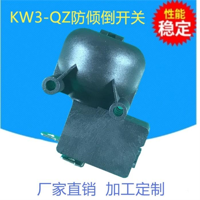 青羊KW3-QZ防倾倒开关 取暖器44713305