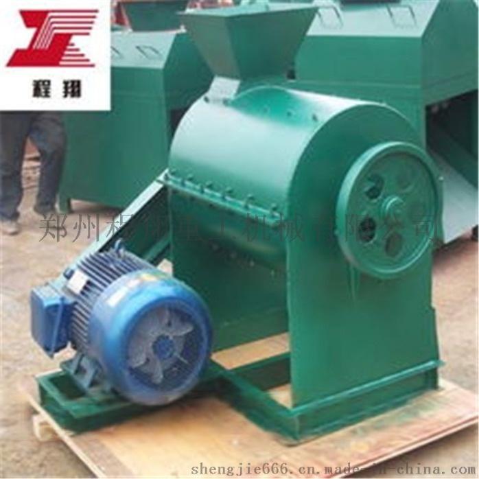 小型半湿物料粉碎机多少钱,有机肥粉碎机、鸡粪粉碎机48609002
