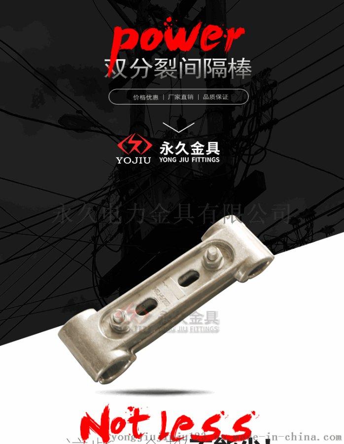 MRJ-6-200红_01