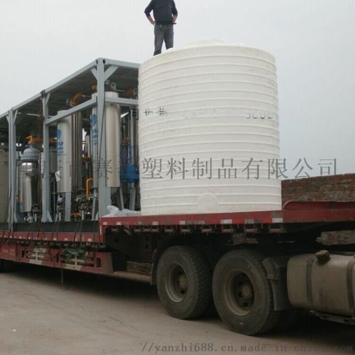 供應10方pe塑料大桶生產廠家762756692