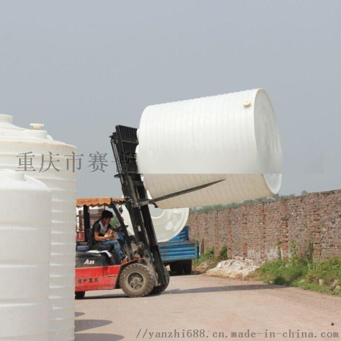 供應10方pe塑料大桶生產廠家762756712