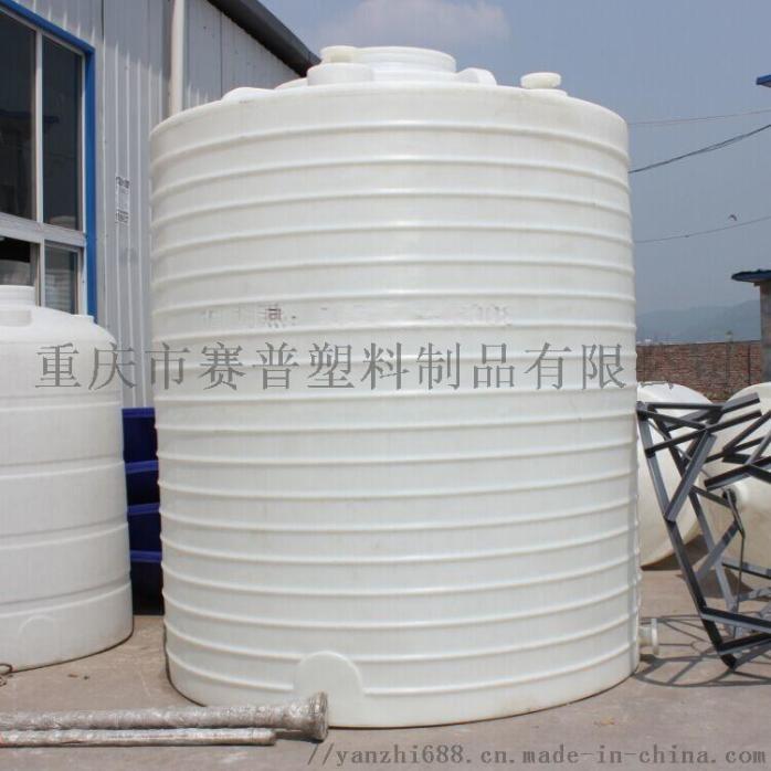 供應10方pe塑料大桶生產廠家762756702