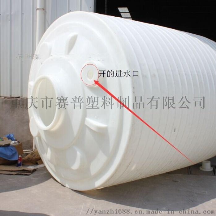 供應10方pe塑料大桶生產廠家762756722