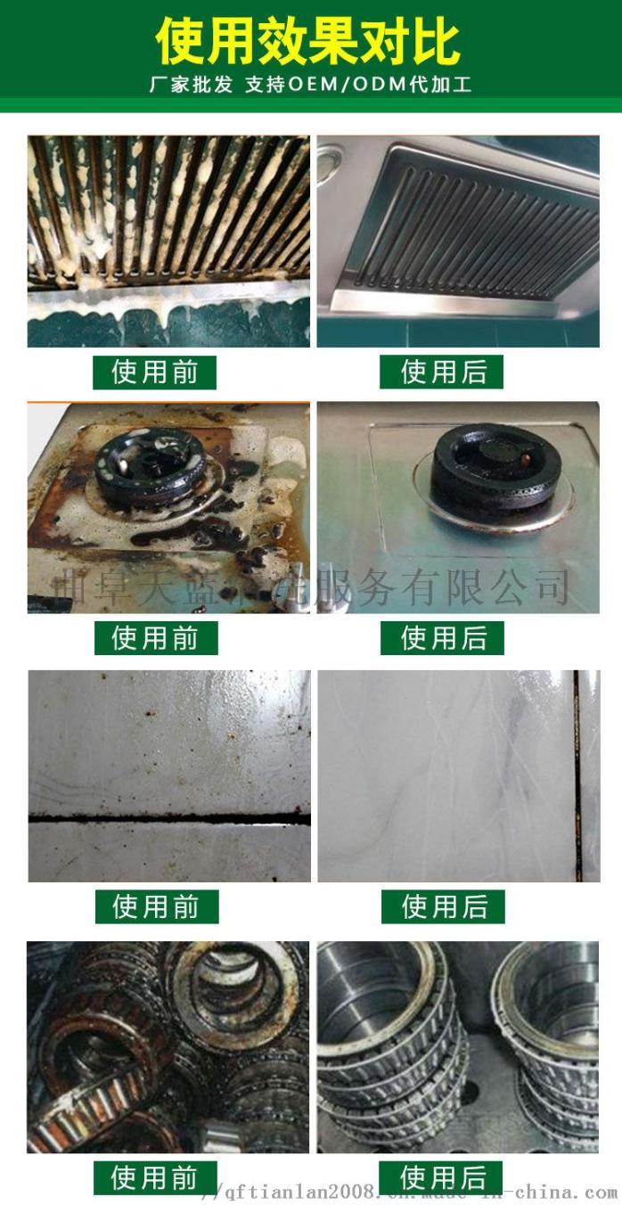 除油垢重積碳高效導熱油爐熱壓機清洗劑58258662