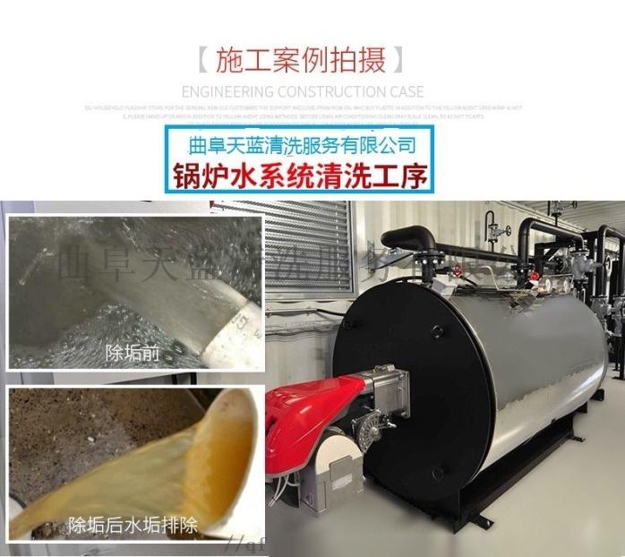 地暖專用除垢劑,地暖水垢清洗劑759256092