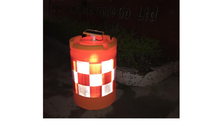 發光防撞桶