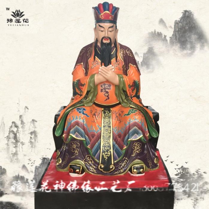 750玉皇大帝8 (3).jpg