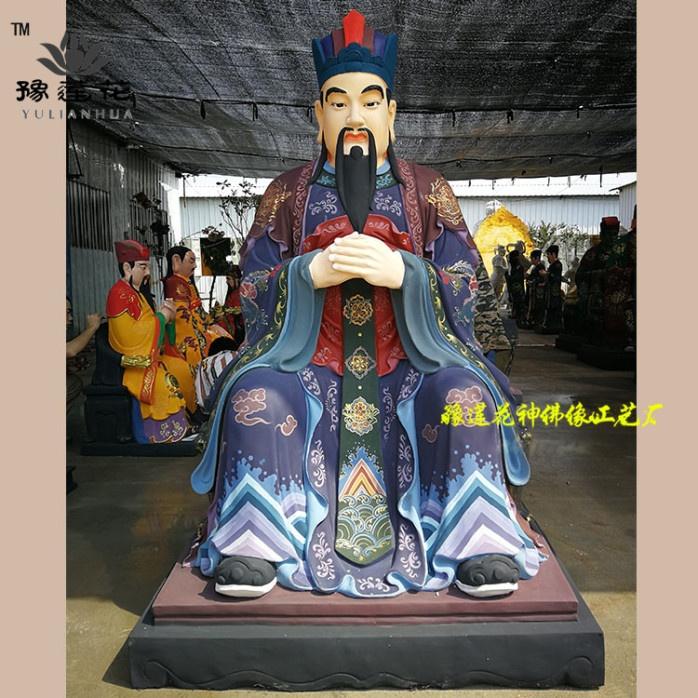 750  玉皇大帝 城隍爷、泰山爷.jpg