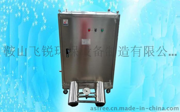浮油收集器850x530.jpg
