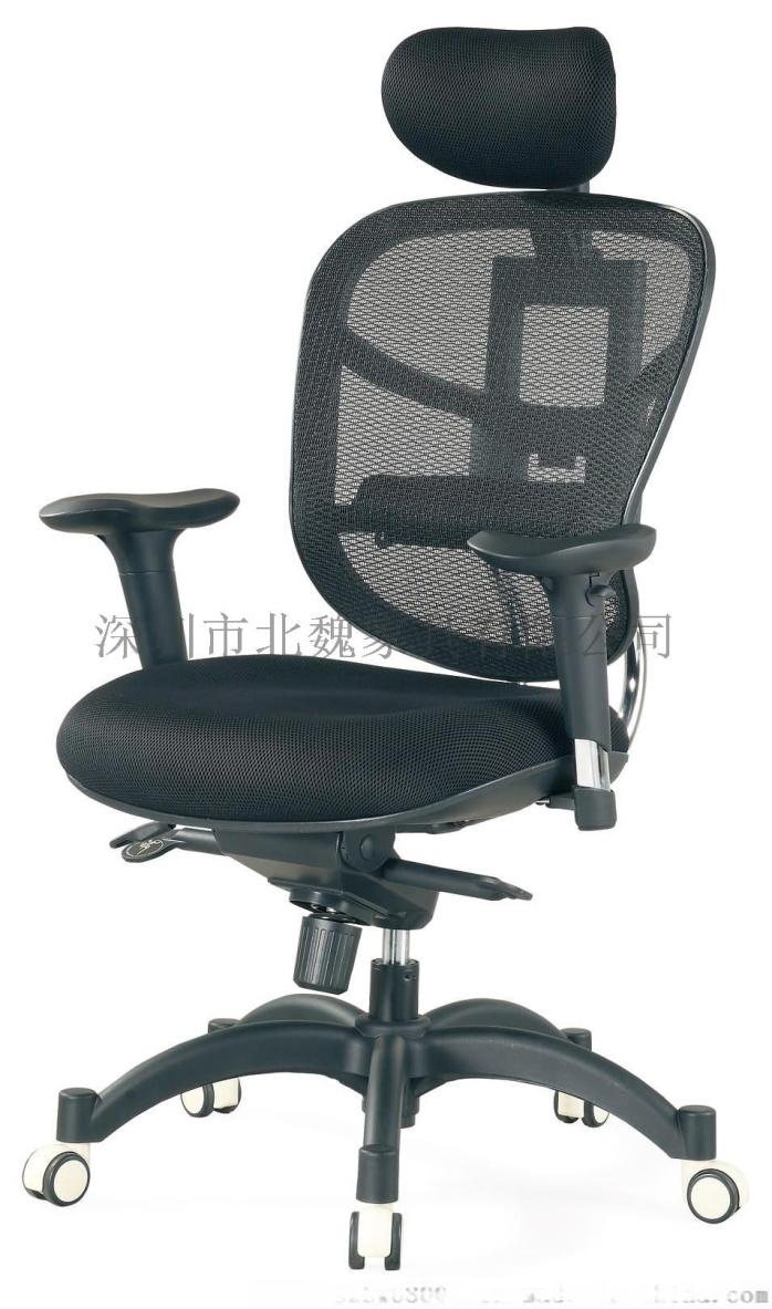 网布大班椅、网布会议椅、网布办公家具、网布会议椅、网布会议椅725673865