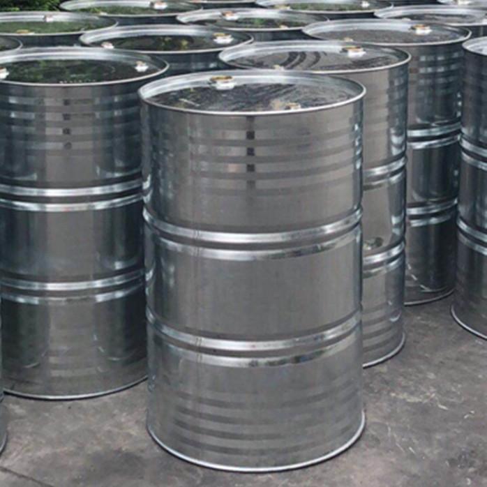 丙烯酸異辛酯現貨供應高品質化工原料761151562
