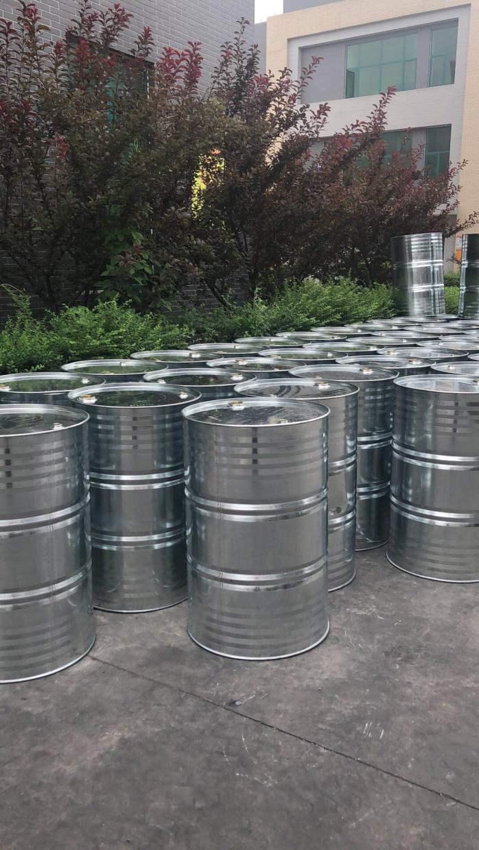 丙烯酸異辛酯現貨供應高品質化工原料57590452
