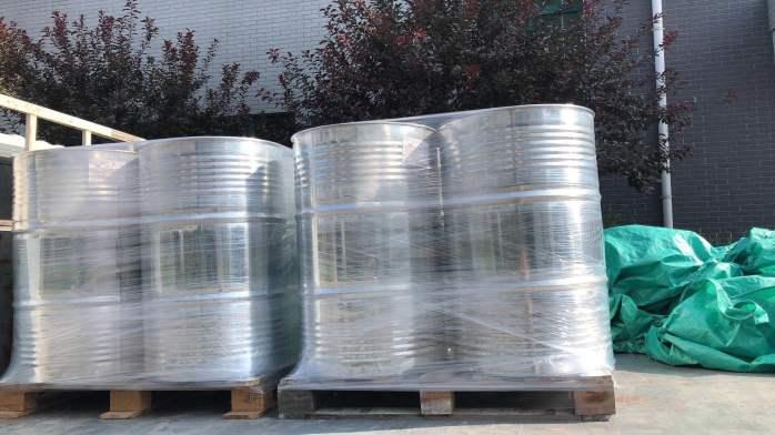 丙烯酸異辛酯現貨供應高品質化工原料57590362
