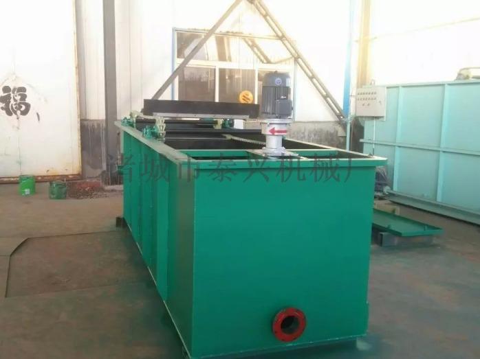 供应泰兴污水处理高效涡凹气浮机厂家763293412
