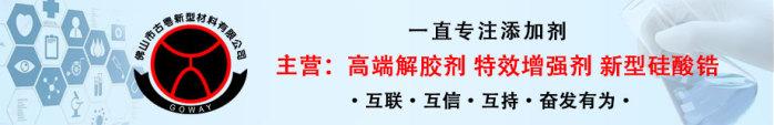 厂家供应  超白高岭土  陶瓷专用水洗高岭土59653082