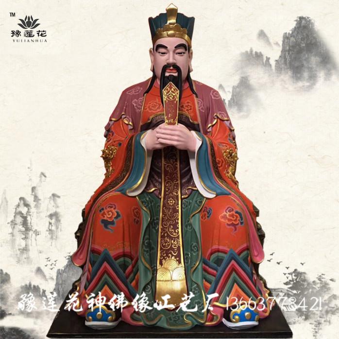 750玉皇大帝3 (3).jpg