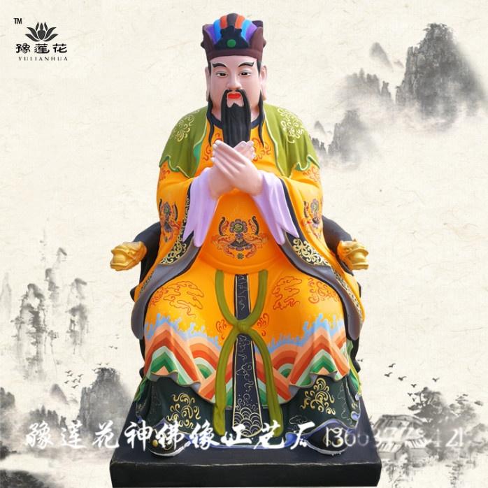 750玉皇大帝7 (3).jpg