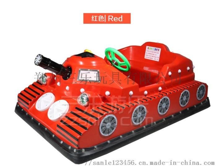 坦克碰碰車紅色-1.jpg