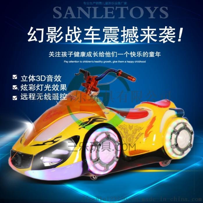 復件 幻影摩托車.jpg