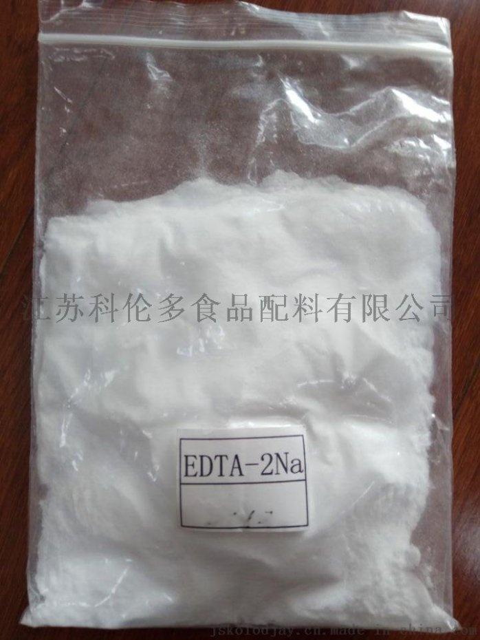 EDTA 二钠002