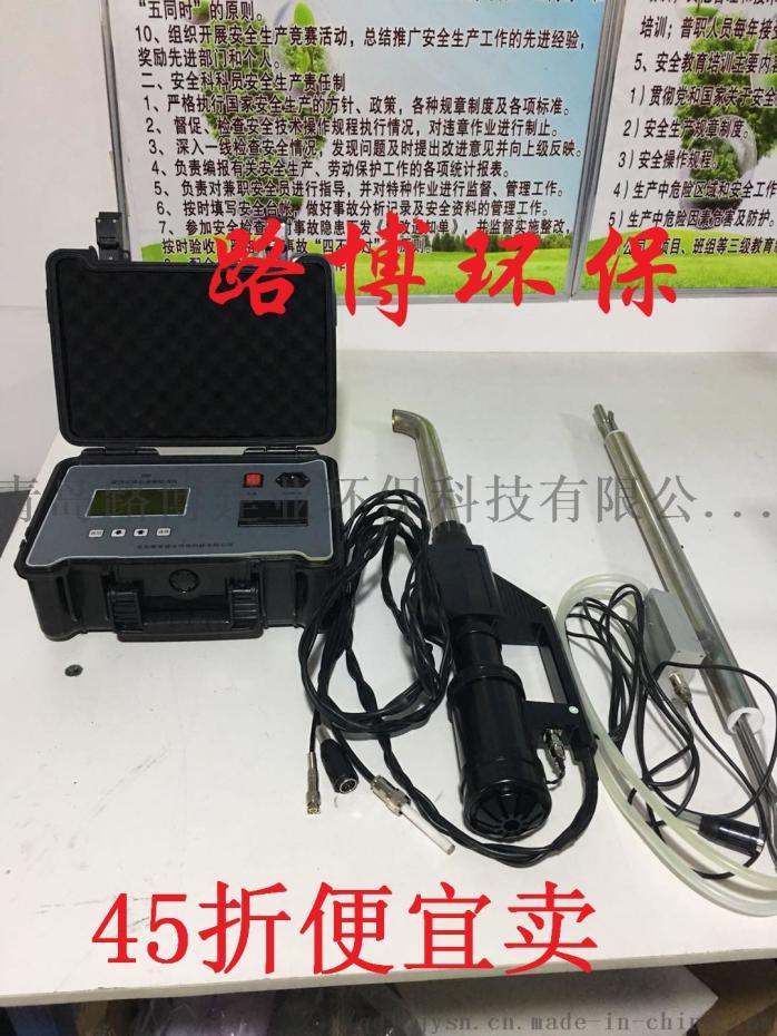 LB-7022便携式(直读式)快速油烟测试仪沥青烟有害烟雾浓度检测 (2).jpg