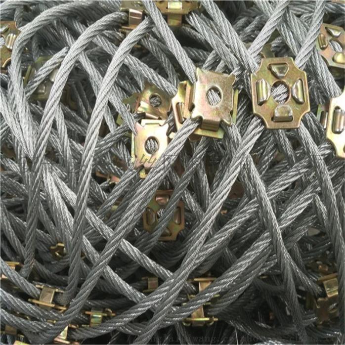 重庆边坡防护网 sns主动边坡防护网 绞索网哪里买59687632
