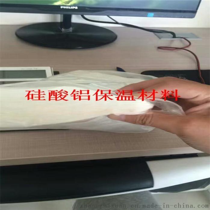 mmexport1488435952205.jpg