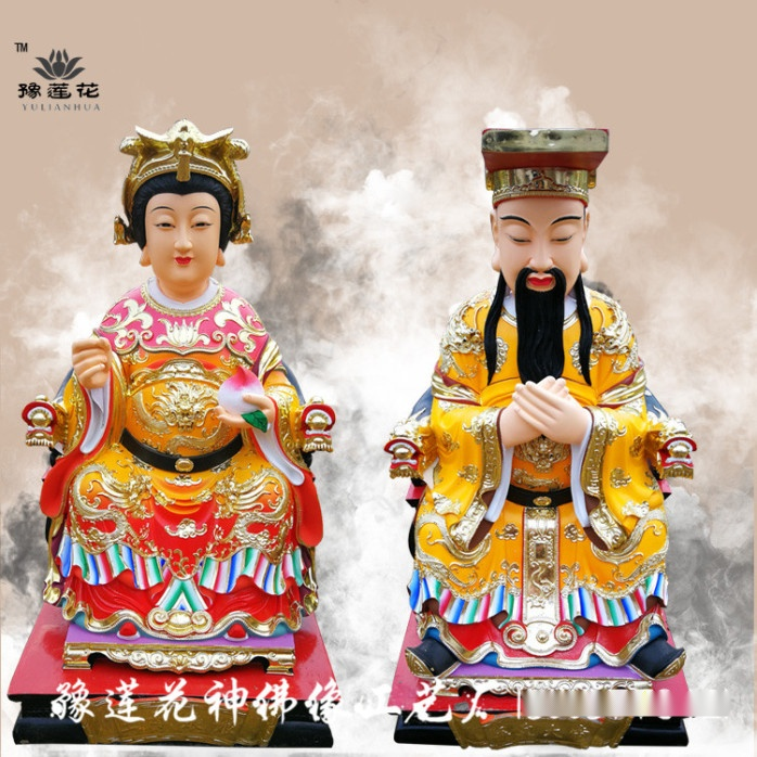750小玉皇大帝王母娘娘 (8).jpg