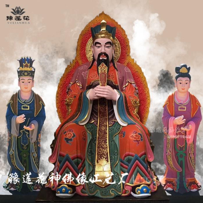 750玉皇大帝 (4).jpg