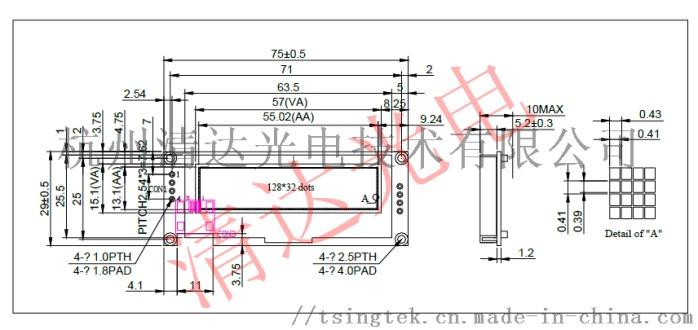 耐高温高湿屏,可耐90%湿度屏,-40OLED屏.png