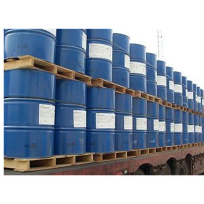 創贏化工供應優質化工原料甲基異丁基甲酮59418352