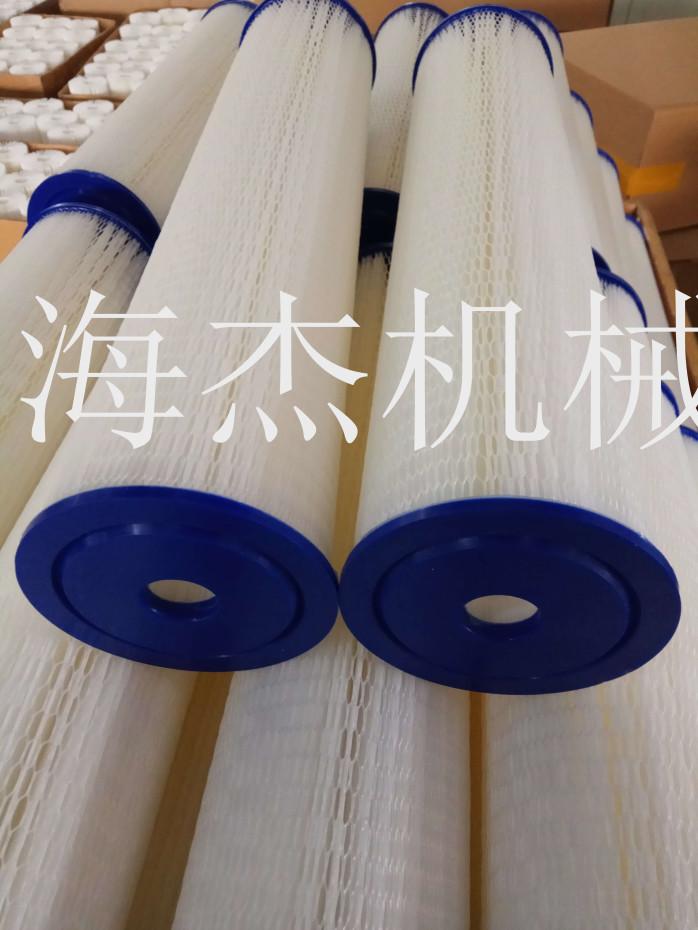 HFU640UY050颇尔水滤芯现货759733882