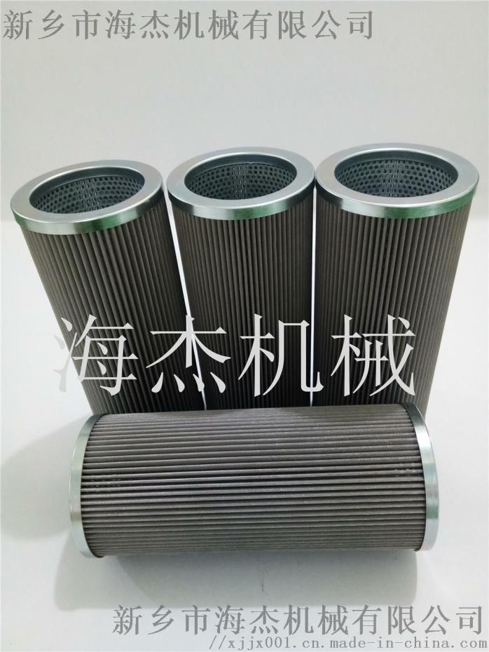 大生PFSH610UW滤芯滤油机55044152