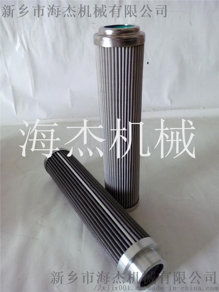 大生PFSH610UW滤芯滤油机55044112