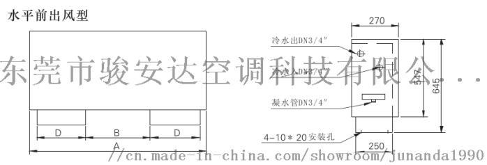 立式明装 (2).png