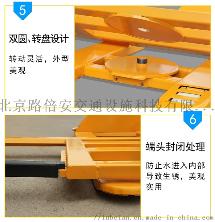 叉车式移车器11_12.jpg