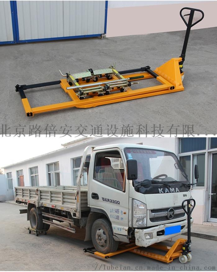 叉车式移车器11_14.jpg