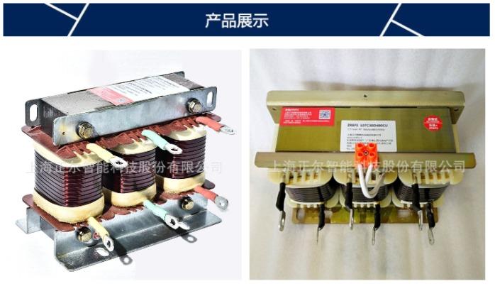友选 电抗器  EQ10C525P3L14AL60210815